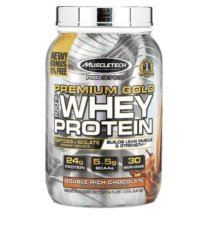 Whey protein, 2.23 lbs, chocolate