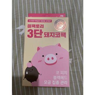 [全新]小豬妙鼻貼~韓國熱銷三段式護理「已過期」