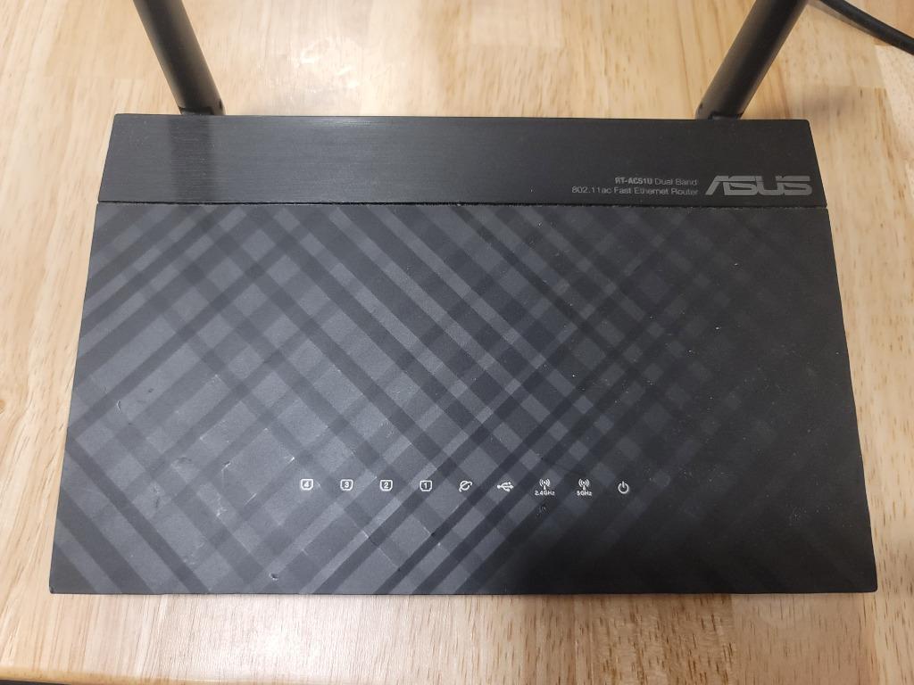 ASUS RT-AC51U AC750