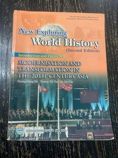 DSE New Exploring World History Introduction and Theme A