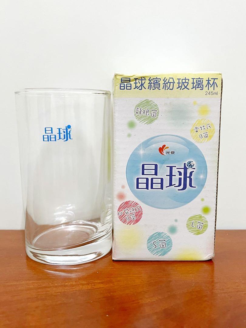 晶球繽紛玻璃杯