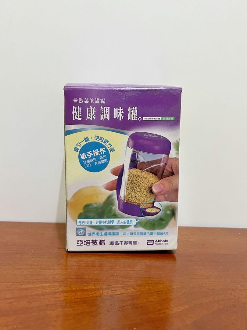 亞培健康調味罐
