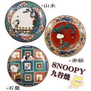 【🇯🇵免本地運費】【🇯🇵日本製】日本原裝進口 日版 Snoopy 收藏品 九谷燒 小碟 小皿 豆皿 3件套裝