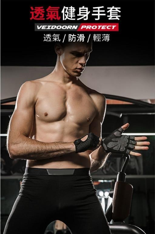 【暉長豪商行】防滑透氣健身手套 Fitness gloves 重訓手套 健身手套 運動手套 鍛鍊手套 防滑手套 不長繭 黑色