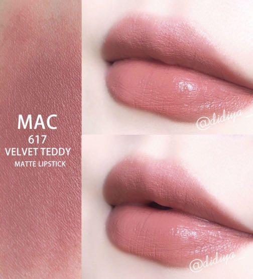 全新 MAC 子彈口紅唇膏5色 (#Brave豆沙粉,#Party Line莓果色, #Velvet Teddy啞光豆沙奶茶, #Odyssey巫婆色, #Hang-Up漿果色)