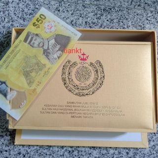 Brunei HB50 and F1 identical notes set