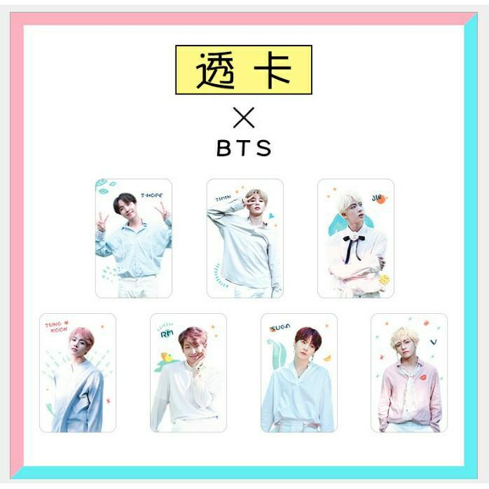 BTS防彈少年團周邊透卡透明小卡1套7張