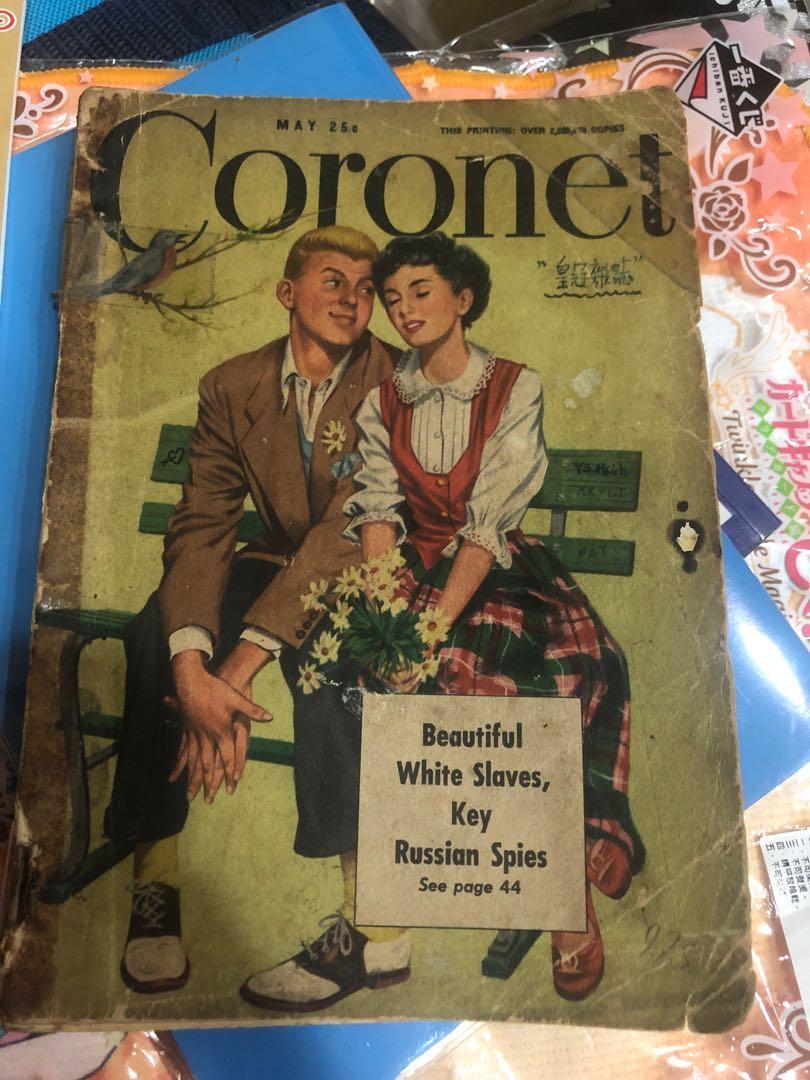 CORONET MAGAZINE MAY 1949 SPRING MAGIC
