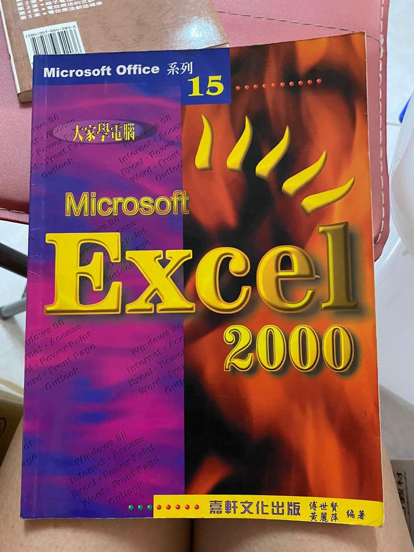 Excel 200