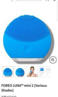FOREO Luna Mini 藍色 洗臉機