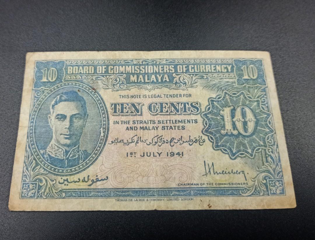 Malaya 10¢ King George 1941 (B) AN000050 VF Banknote Duit Lama