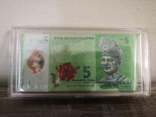 RM5 MBI last prefix