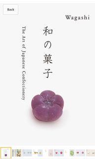 Wagashi: The Art of Japanese Confectionery