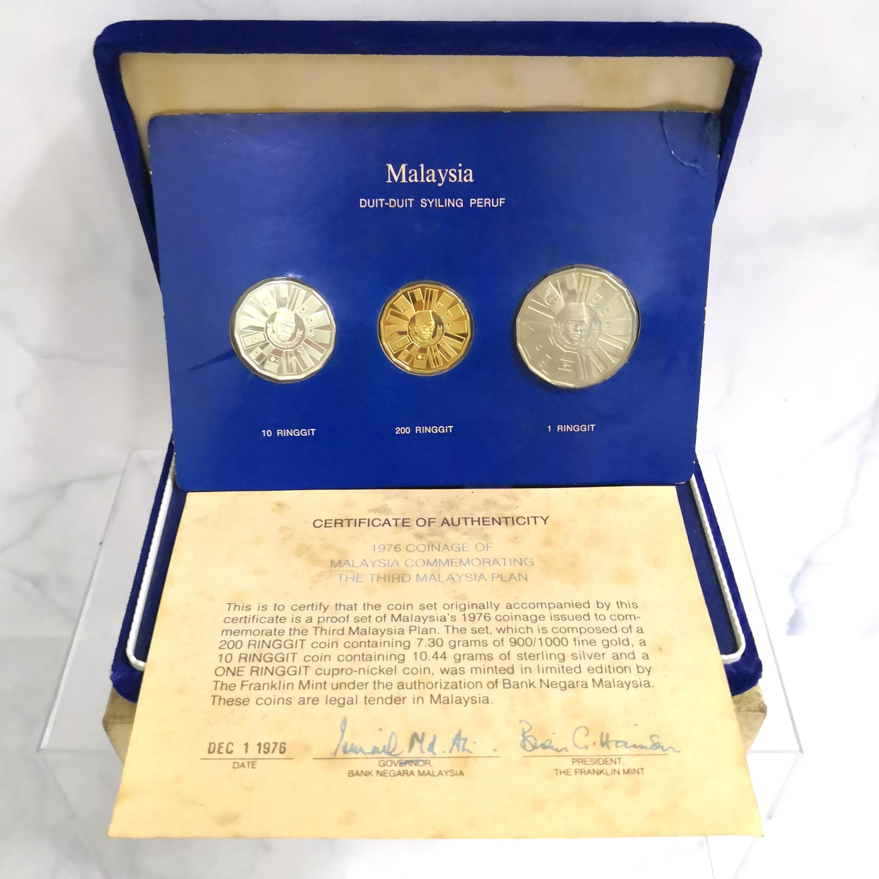 1976 3rd Malaysia Plan RM1, RM10, RM200 Proof Coin Set