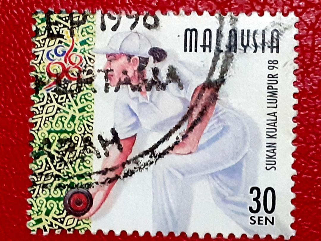1998 Malaysia KL98 Games stamp/setem