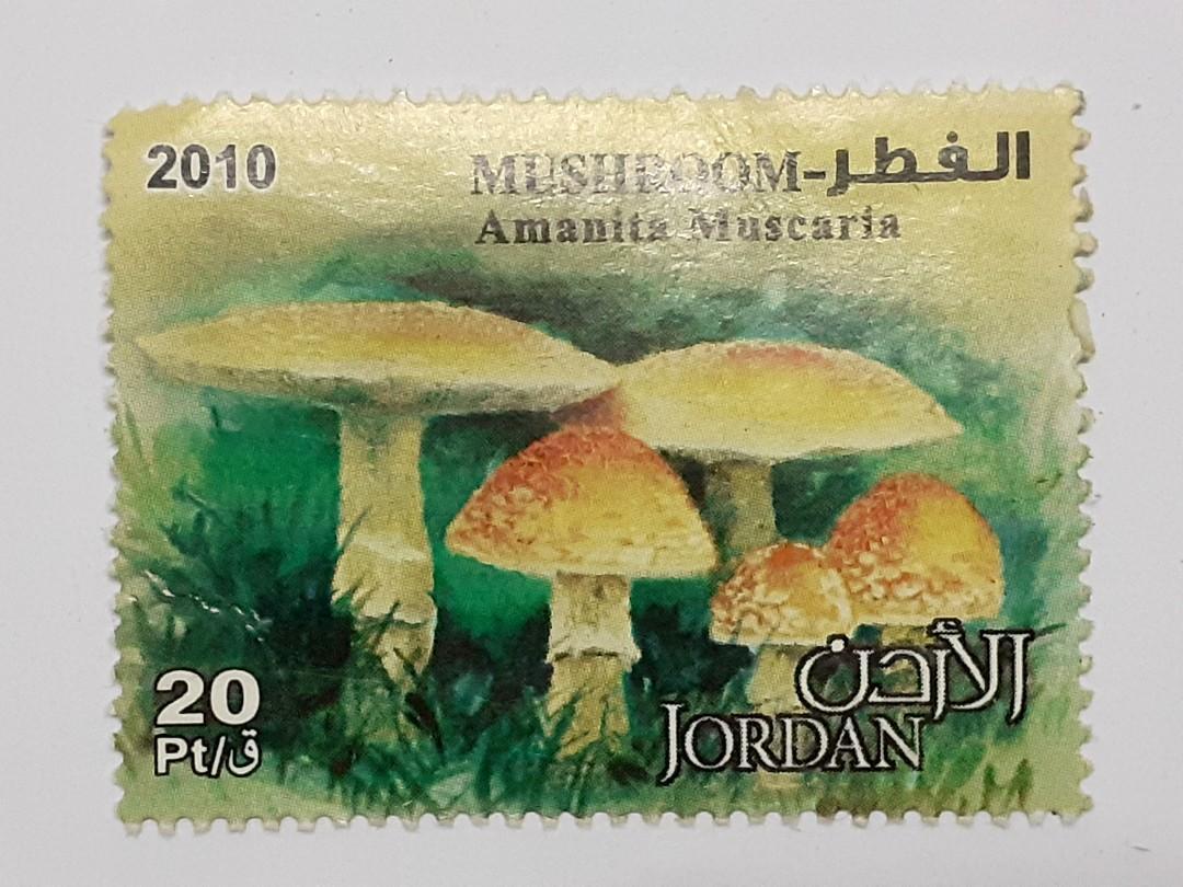 2010 Jordan Mushroom stamp/setem