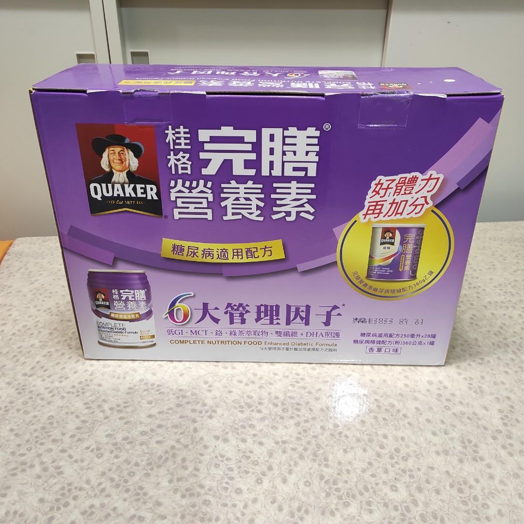 桂格完膳營養素(糖尿病適用) 250毫升 X 28罐 + 360公克 X 1罐(宅配免運)