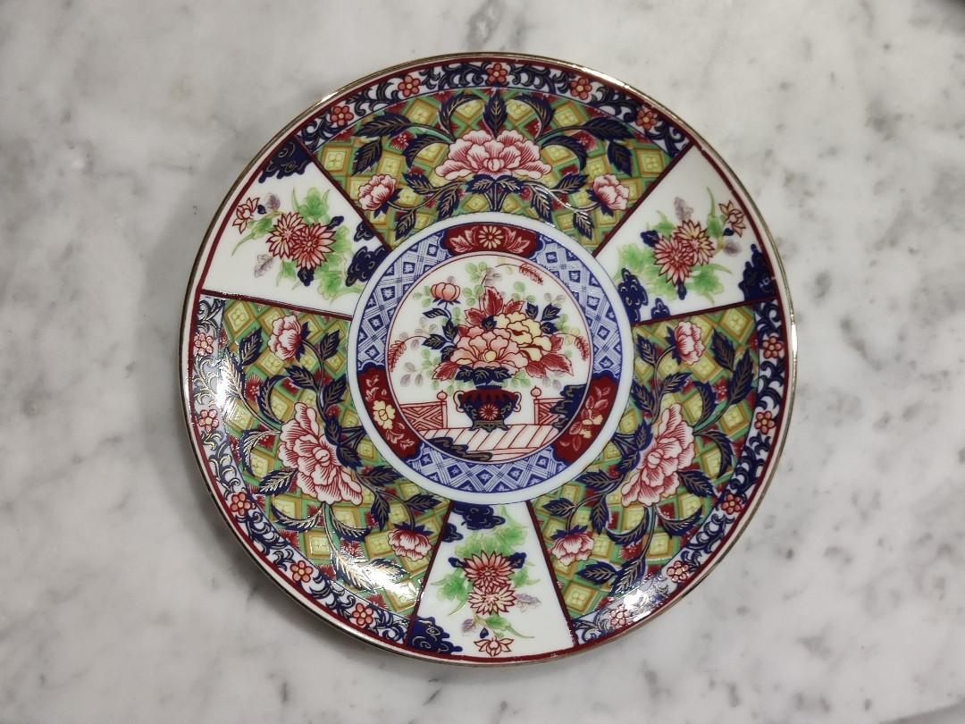 "Beautiful Japanese Imari Style 荣和谨制 Decorative Plate 6.5"""