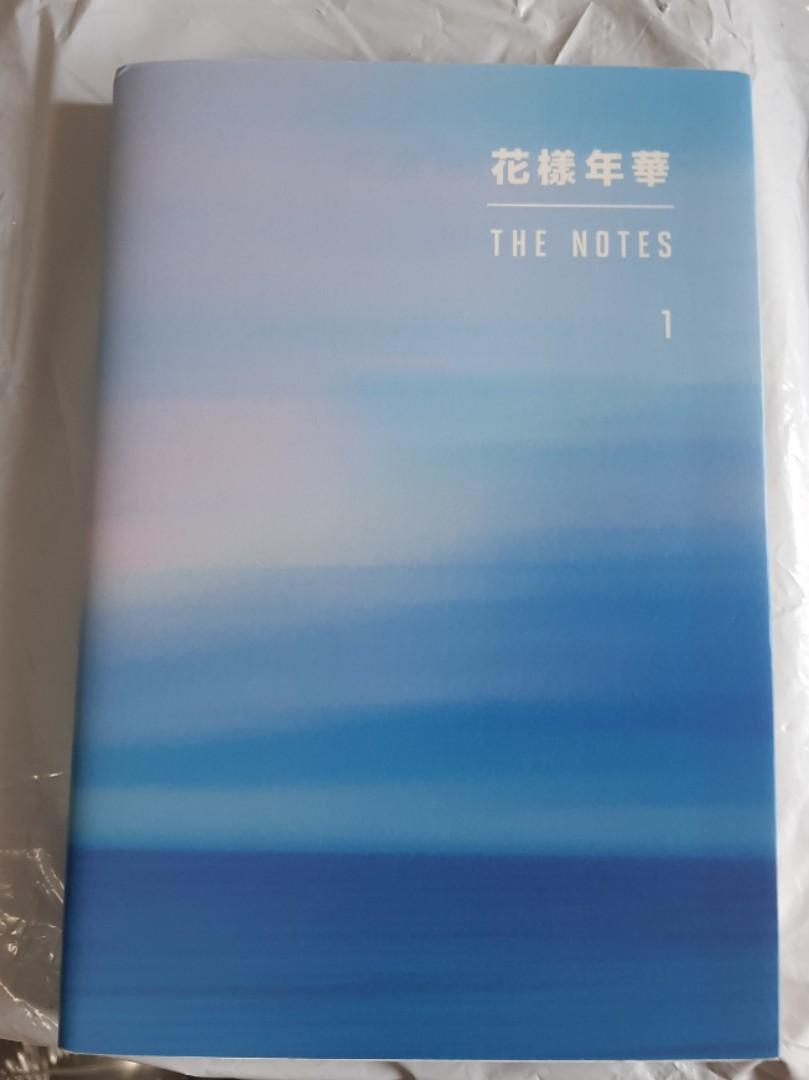 BTS 防彈少年團 花樣年華 THE NOTE 1 日文版 可付筆記本