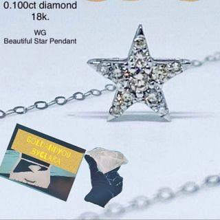 Diamond Star Pendant 0.100ct