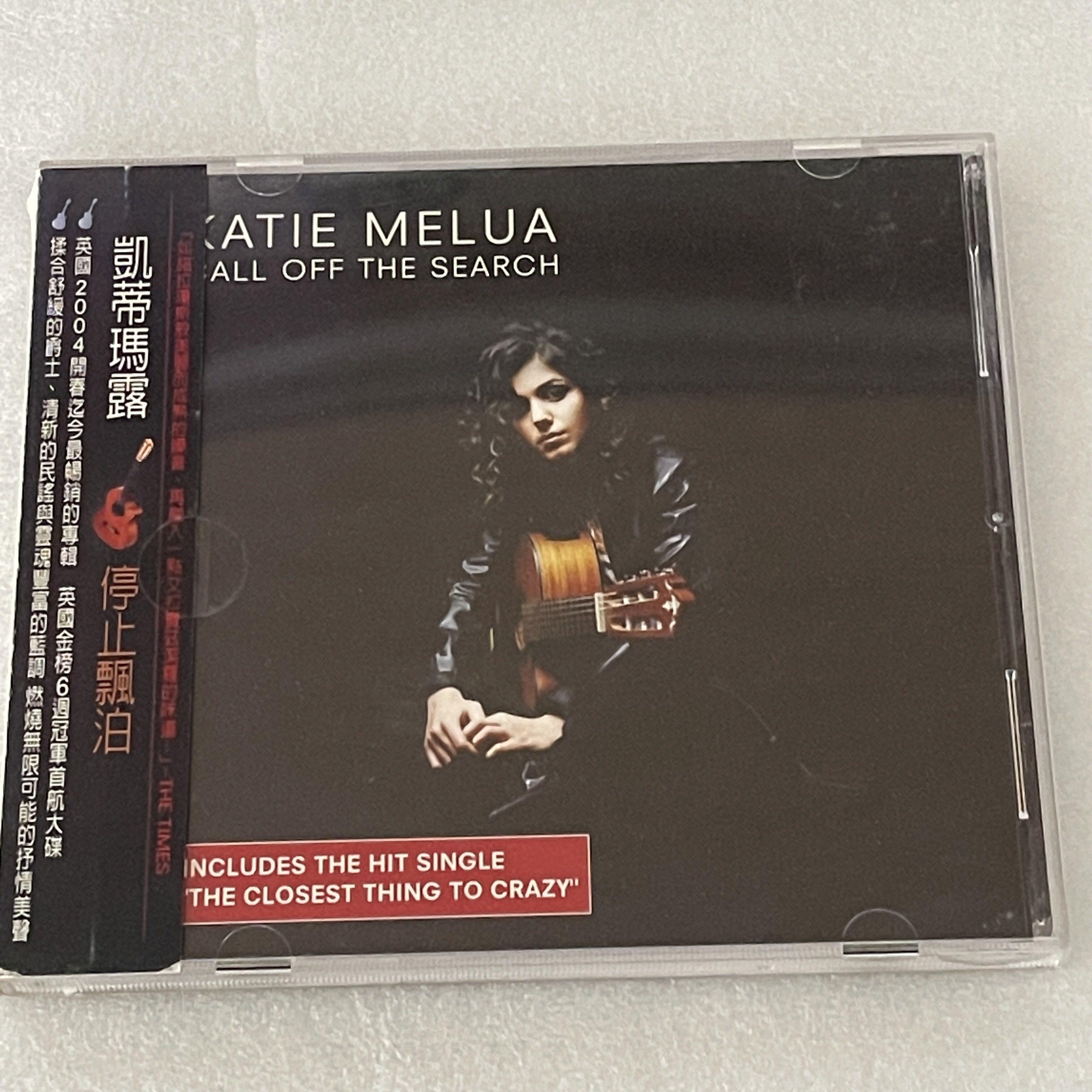 凱特瑪露 Katie Melua/ Call Off The Search 停止飄泊(2004)