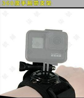 360度 手腕 綁帶 支架 Gopro Action 小蟻 通用