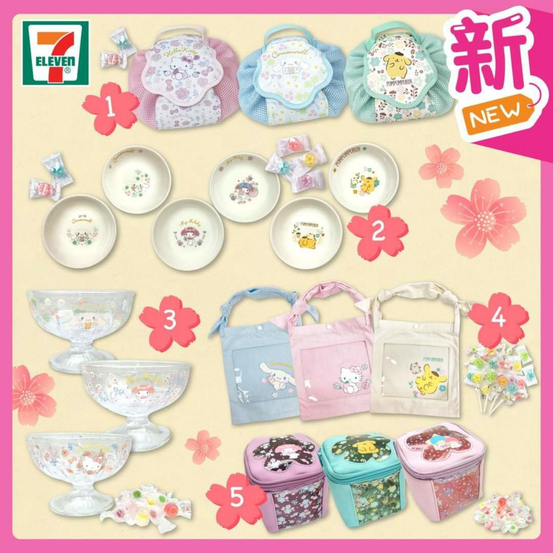 7-eleven Sanrio Little Twins Stars Hello Kitty My Melody Cinnamoroll  snack bag pouch dish dessert cup HK Daigou