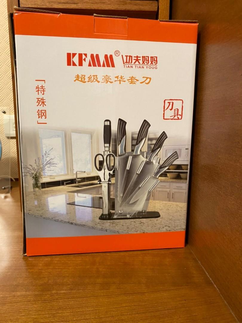 七件刀具組