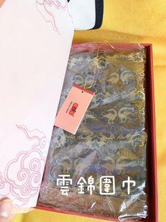 全新雲錦圍巾禮盒