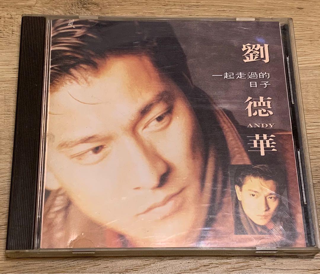 劉德華 一起走過的日子 1991 星禾絕版