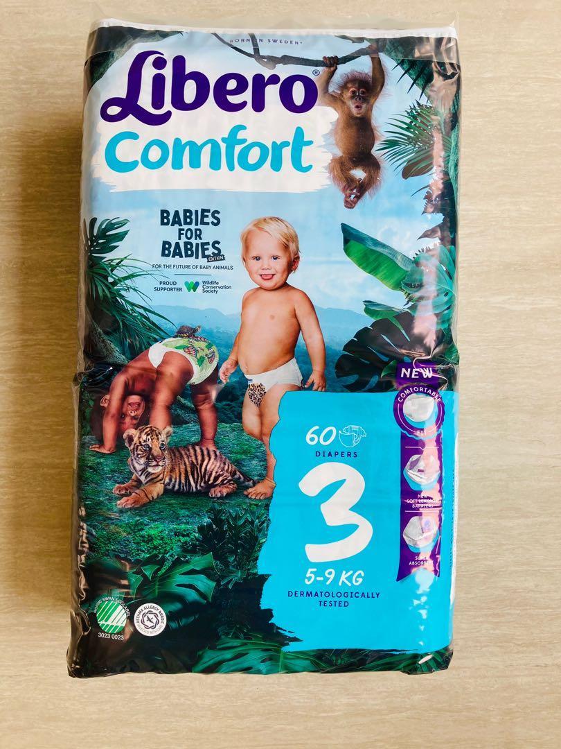 全新 歐洲 麗貝樂Libero 嬰兒 紙尿褲 寶貝動物限量款 過夜神器 告別 尿布疹 黏貼 尿布3號S 號