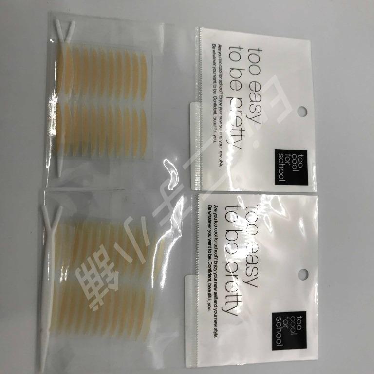 隱形雙眼皮貼 韓國原裝進口 toocool for school 膚色 單包22對入 韓國製