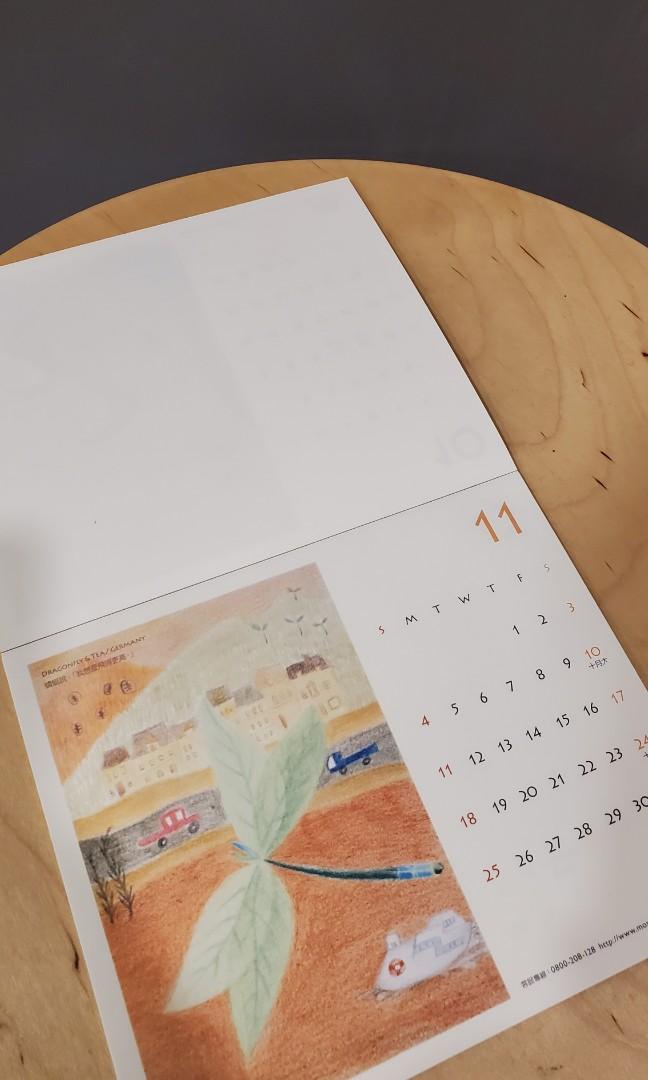 【免費 Free】 值得收藏 2007 摩斯漢堡 桌曆 彩繪 手繪圖 Mos Burger