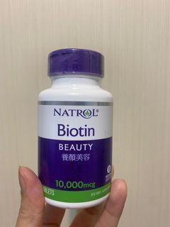 全新 NATROL biotin 生物素10000mcg 100錠