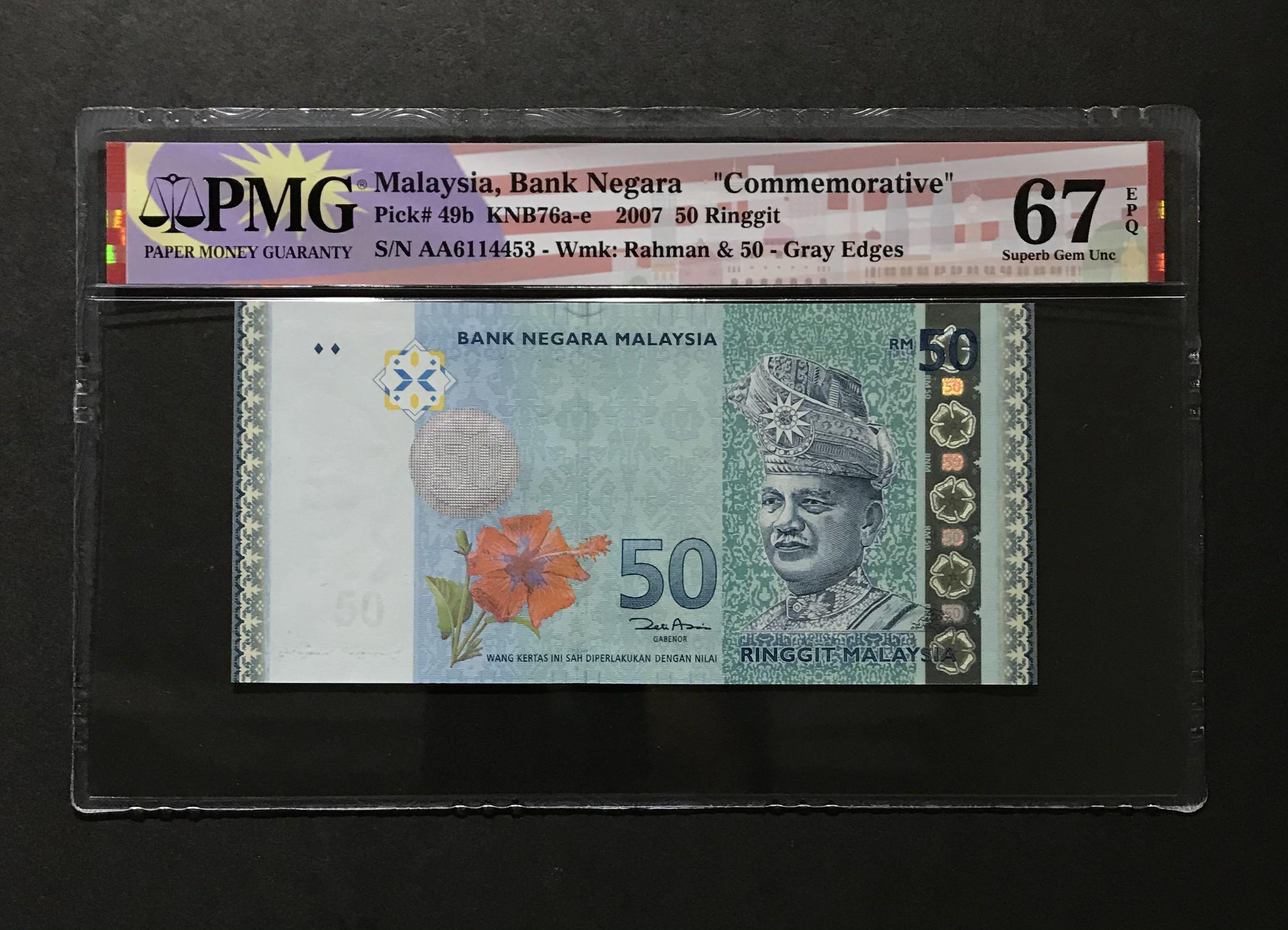 (AA) 11th series Rm50 commemorative First prefix @ 50th anniversary logo, Grade PMG 67EPQ superb Gem Unc,