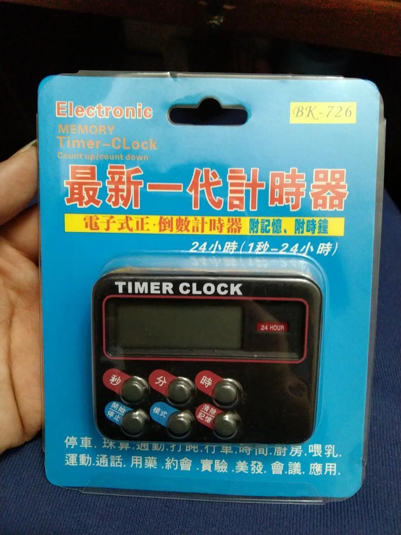 最新一代計時器BK-726~電子式正、倒數計時器 附記憶、時鐘【DZ208】