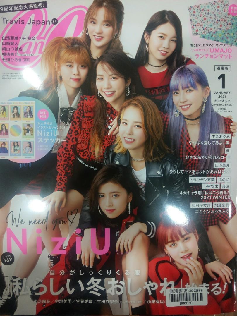 CanCam  日本雜誌  2021/01  月刊