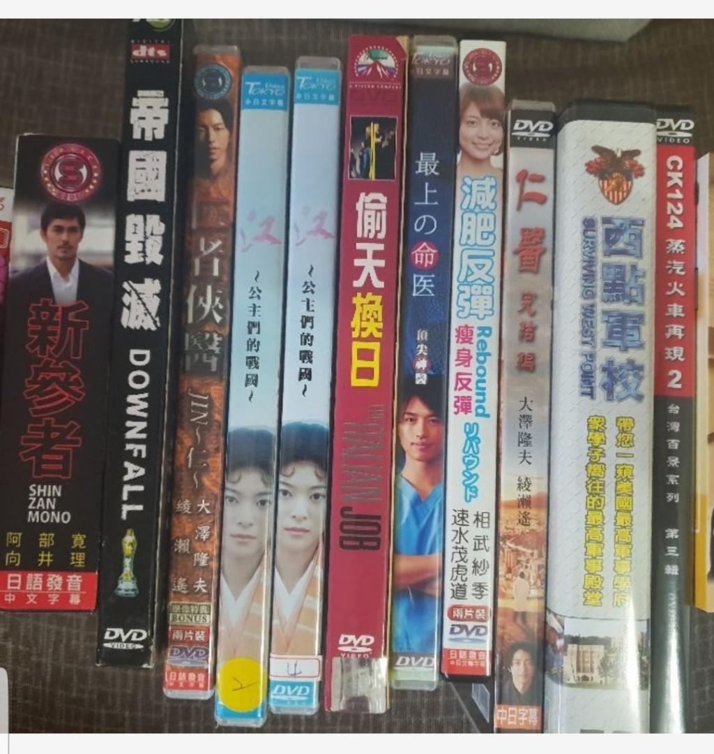 各種電影DVD,特價2個149,喜歡哪一部趕快來搶,各一唷
