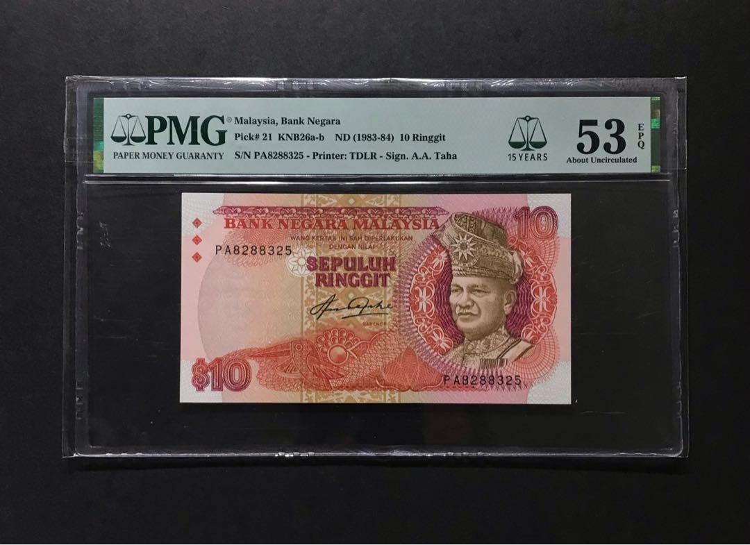 PA First prefix (1983-84) Rm10 Aziz Taha  PMG 53EPQ About Uncirculated