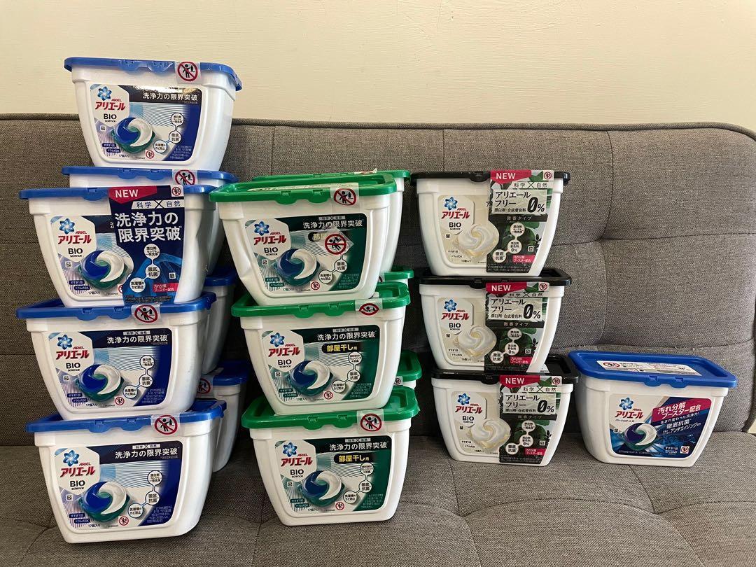 「現貨」日本P&G 洗衣膠球