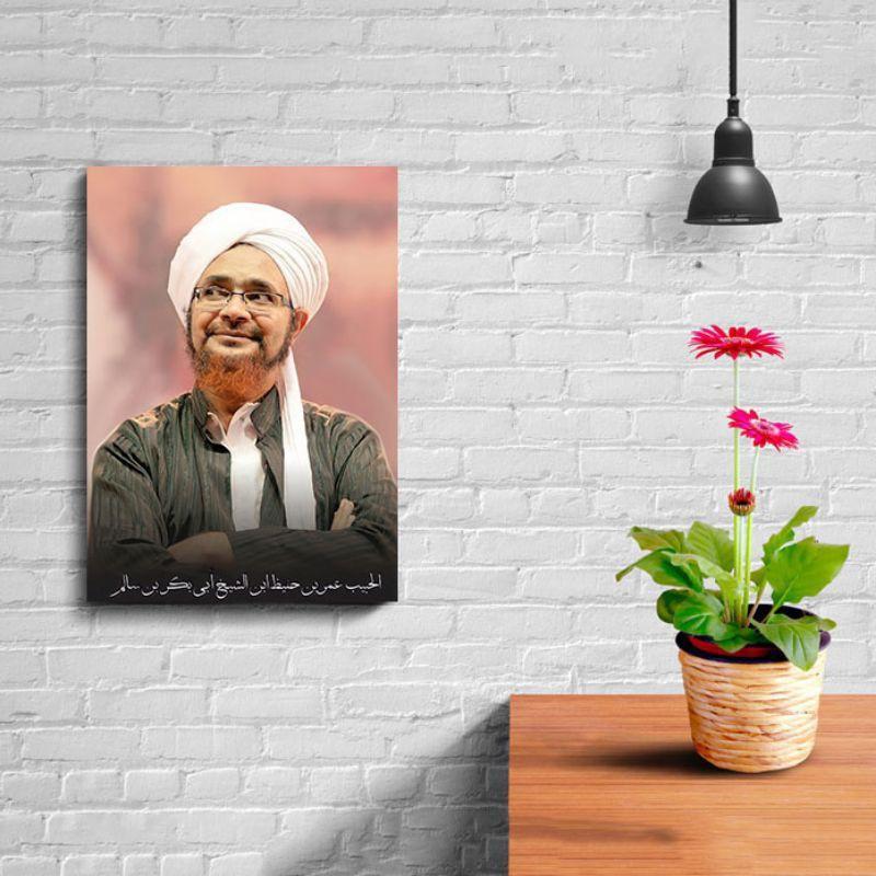 Poster Kayu Khabib Umar