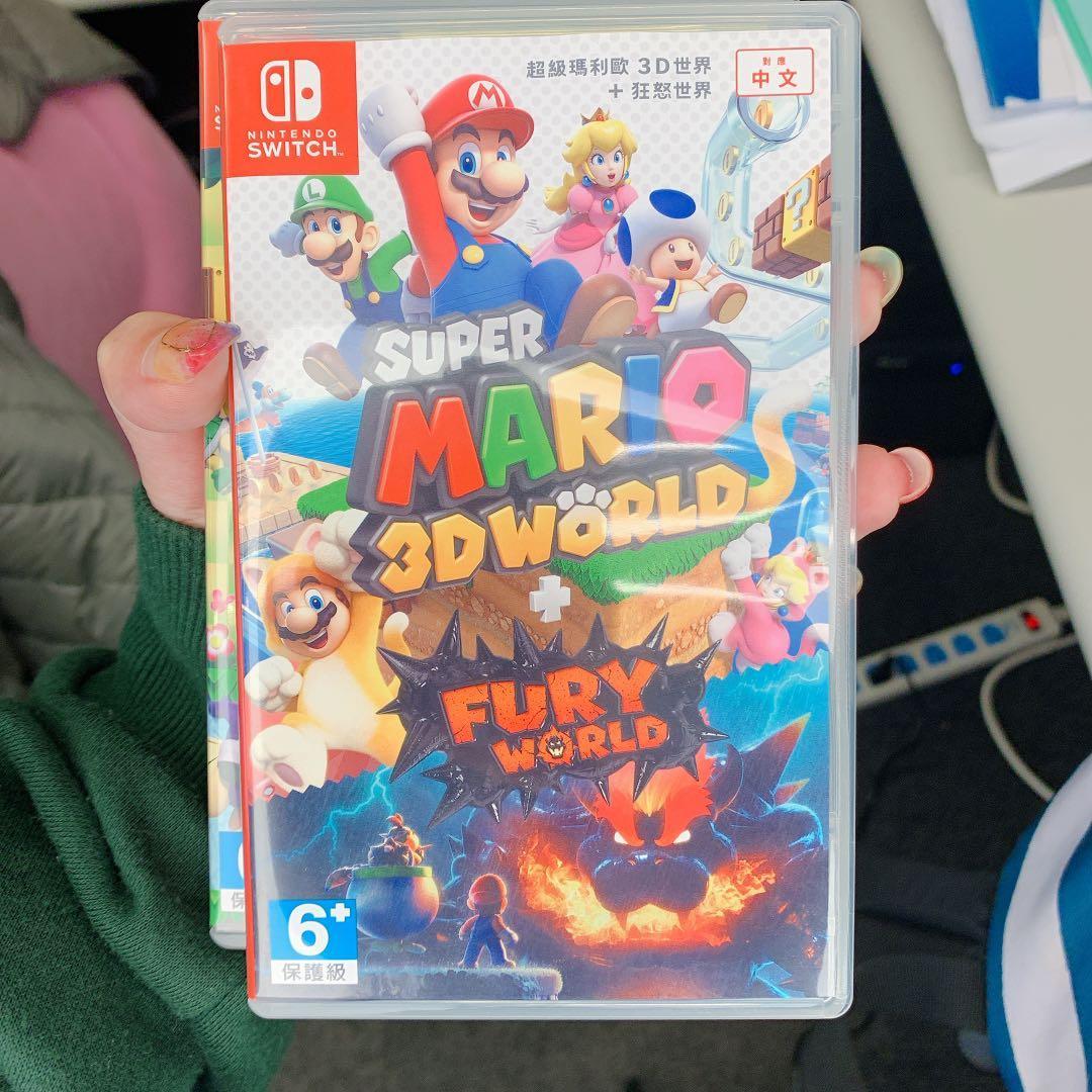 Switch 瑪利歐 3D瘋狂世界