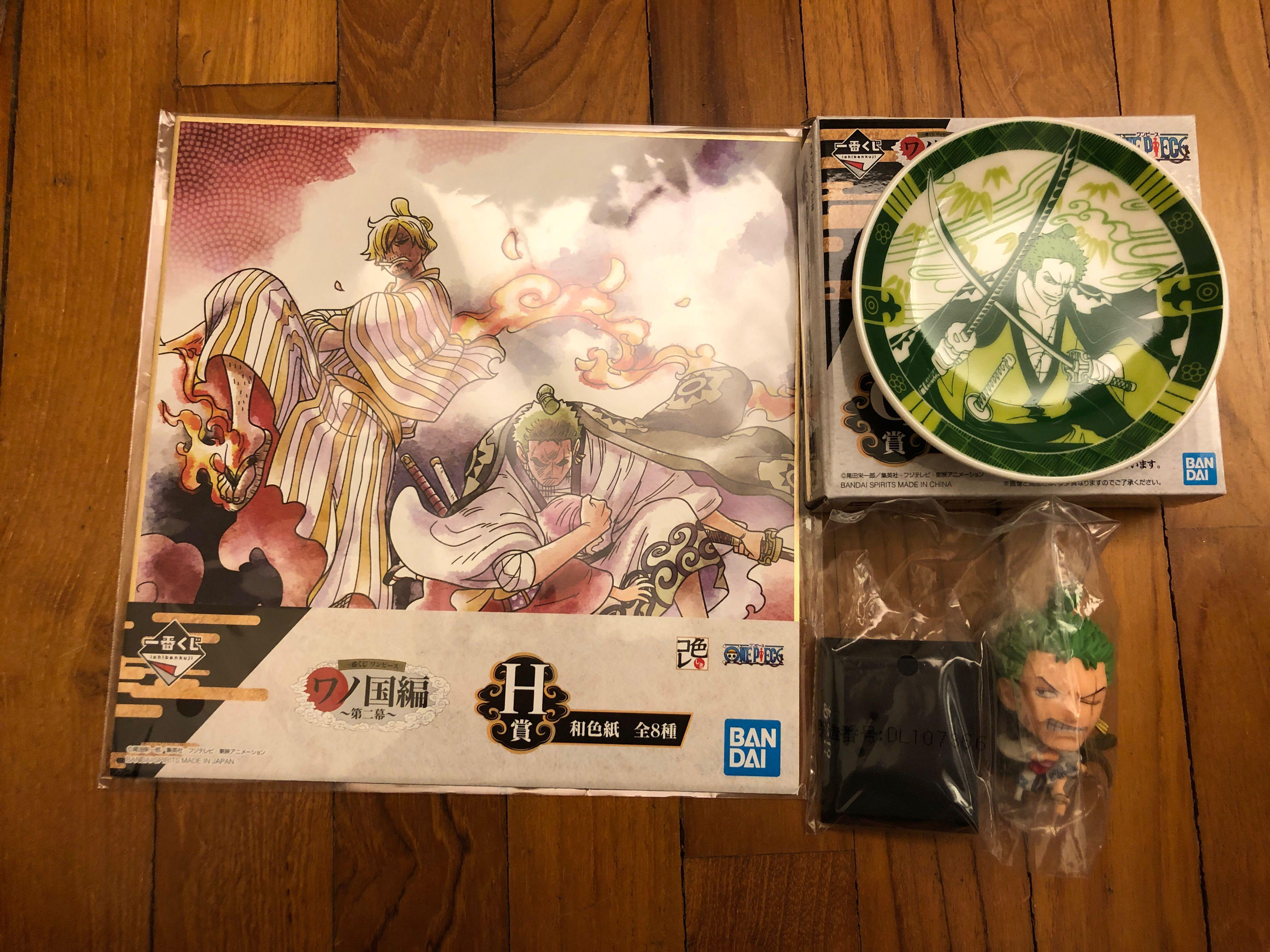 Wts - set one piece Wano country second act ichiban kuji