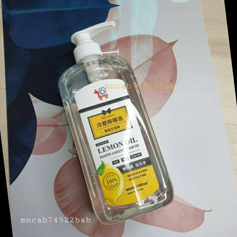 YCB黃檸檬高效洗碗精(1000ml)