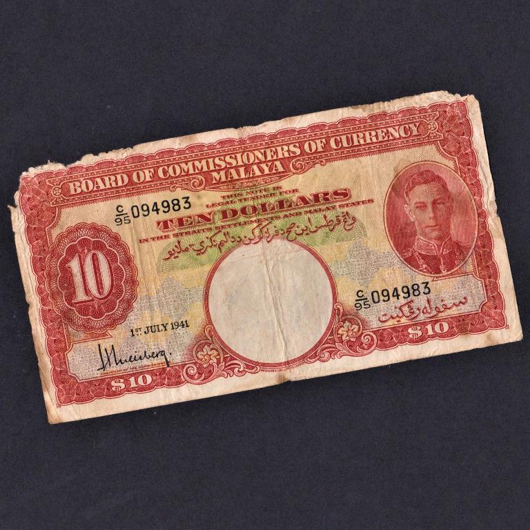 1941 10DOLLARS MALAYA DUIT LAMA, C/95 094983, F