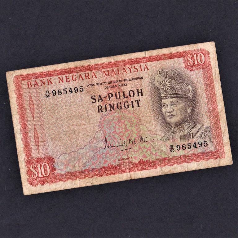 1ST 10RINGGIT MALAYSIA DUIT LAMA, B/50 985495, VF