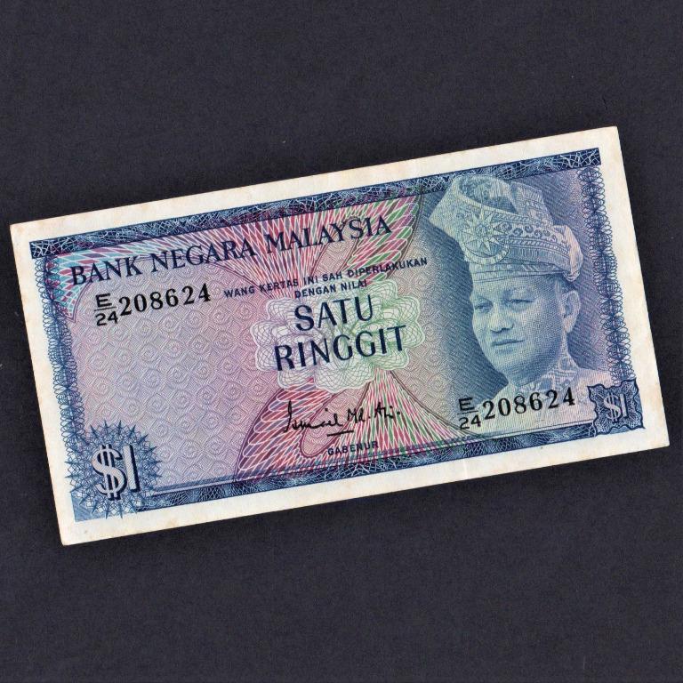 2ND 1RINGGIT MALAYSIA DUIT LAMA, E/24 208624, GEF