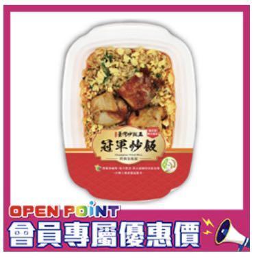 7-11 冠軍炒飯-參巴醬雞肉炒飯(原價85元)