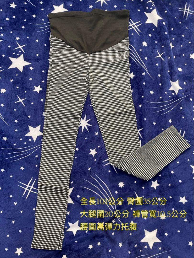 (二手)黑白格紋彈性內搭褲