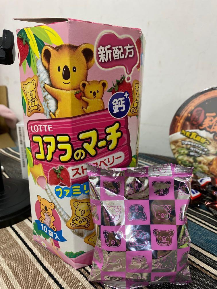 無尾熊巧克力餅乾
